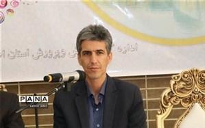 معاون پرورشی و فرهنگی آموزش و پرورش اصفهان:یکی از اهداف سند تحول بنیادین آموزش و پرورش رسیدن به حیات طیبه است