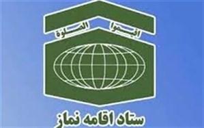 امام جمعه خوسف : بیانیه گام دوم انقلاب باید مثل وصیت نامه امام (ره) نهادینه شود
