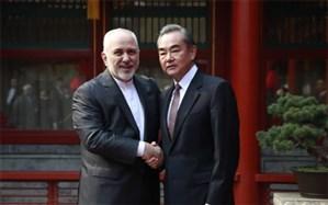هشدار پکن به ریاض رسید؛ چین خواهان روابط استراتژیک عمیق با ایران است
