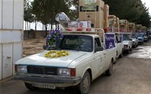 فعالیت 23مرکز نیکوکاری ازسال92تاکنون  دراستان خراسان جنوبی