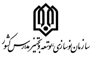 رفع یک سوء تفاهم؛ ایران رادیاتور از سازمان نوسازی مدارس عذرخواهی کرد