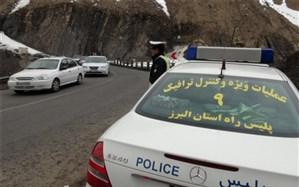 محدودیت های ترافیکی پایان هفته در جاده های البرز