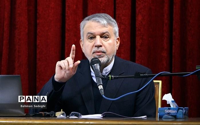 <a href='http://www.daftarmashgh.com/دوم-ابتدایی'> دومین روز </a> کارگاه دوره آموزشی تامین مدرس تربیت سیاسی