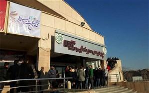 افزایش استقبال 2 هزار نفری شهروندان جنوب تهران از پردیس های راگا و تماشا در فجر 37