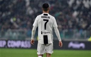 کوپا ایتالیا؛ گتوسو رونالدو را در حسرت جام گذاشت