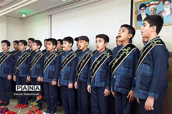 اجرای سرود تلفیقی مرحله منطقهای در چهاردانگه