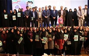 همایش تجلیل از معلمان پژوهنده استان  برگزار شد