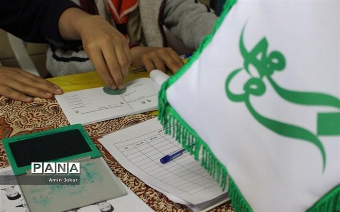 انتخابات مجامع مربیان و اعضاء سازمان دانشآموزی استان فارس