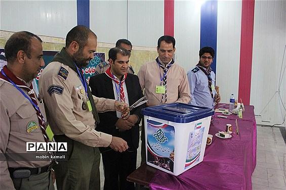 انتخابات مجمع اعضاء و مربیان سازمان دانشآموزی سیستان و بلوچستان