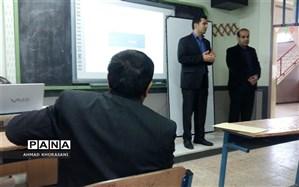برگزاری کارگاه آموزشی ریاضی دبیران متوسطه در لالی