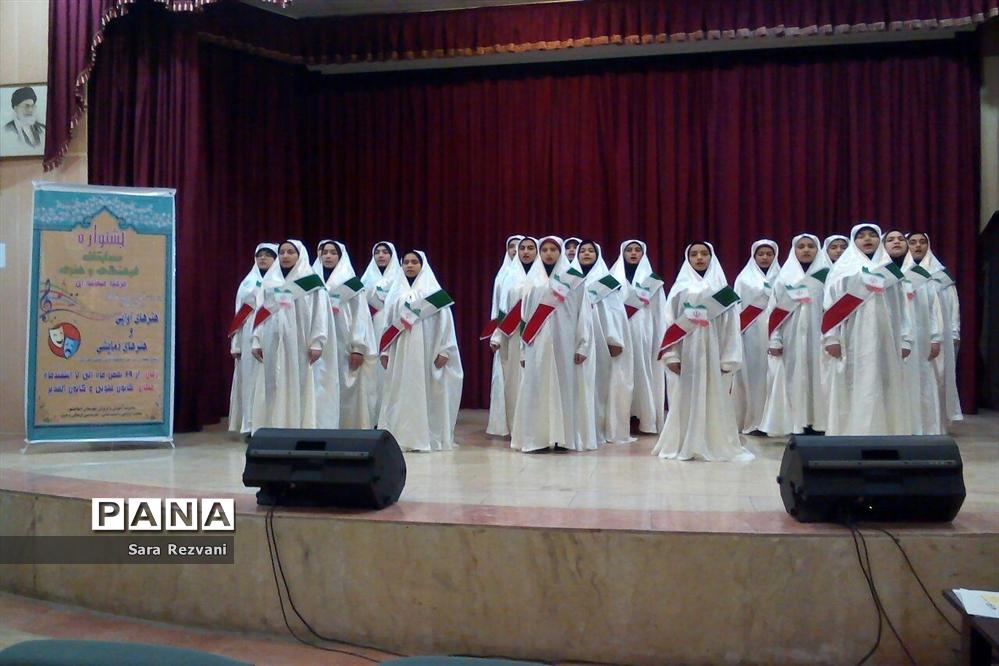 مرحله منطقه ای مسابقات هنرهای آوایی در اسلامشهر
