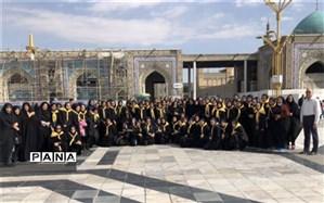 اردوی زیارتی سیاحتی مشهد مقدس ویژه دانش آموزان دبیرستان فرزانگان دوره اول یزد