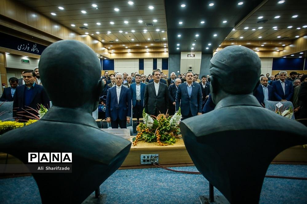 جشن یکصدمین سال تاسیس دانشگاه خوارزمی با حضور معاون اول رئیسجمهوری