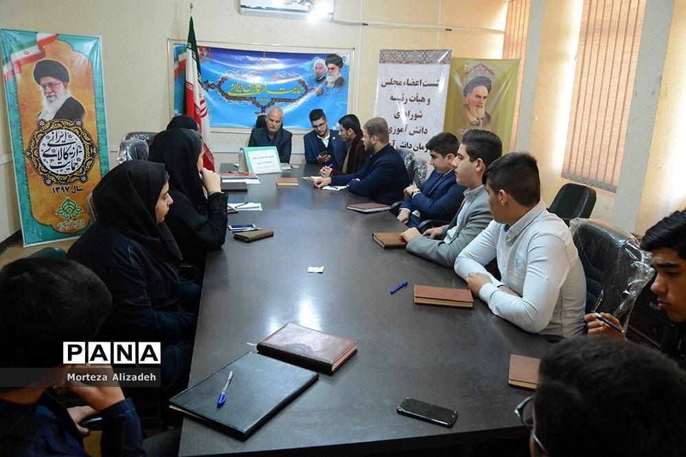 چهارمین نشست اعضای هیات رییسه مجلس و شوراهای دانش آموزی خوزستان
