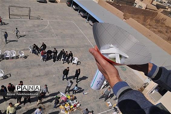 برگزاری مسابقه چالش جاذبه در دبیرستان شهید ذوالفقاری میبد