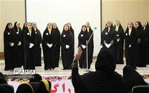 مسابقات سرود دانش آموزی مدارس درسالن اجتماعات تدبیر آموزش وپرورش در شهرستان امیدیه برگزار شد