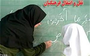 شیوه نامه نقل و انتقالات رایانه ای کارکنان وزارت آموزش و پرورش اعلام شد