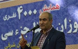 همایش ۴۰۰۰ نفری دانش آموزان حافظ جزء 30 قرآن کریم آذربایجان شرقی برگزار شد