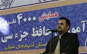 مدیر کل قرآن ، عترت و نماز وزارت آموزش و پرورش: فرهنگ قرآنی باید در تمام لحظات  زندگی جاری باشد