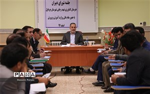 حضور بطحایی در جلسه شورای دبیران هنرستان کشاورزی شهید رجایی سرابله