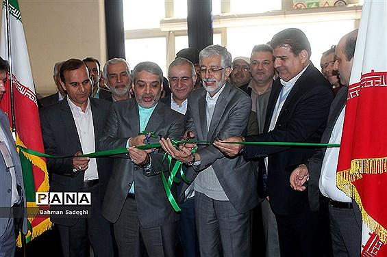 افتتاحیه اولین نمایشگاه دستاوردهای مدارس و مراکز غیردولتی و صنایع آموزشی وابسته
