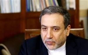 """عراقچی: آمریکا جرات تعرض به ایران ندارد / هدف از کاهش تعهدات """"حفظ برجام"""" است"""