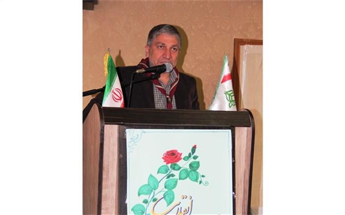 علی مهر آرا