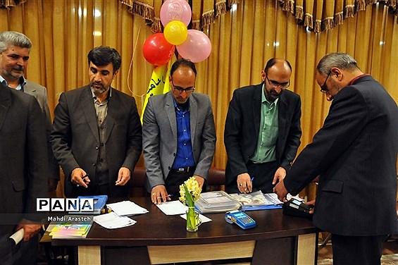 پنجمین جشن گلباران نرگس در شهرستان بیرجند