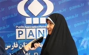 خبرگزاری  پانا، مرکز پرورش استعداد دانش آموزان خبرنگار