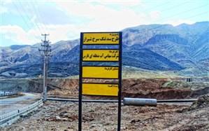 هشدار محققان از ساخت سد تنگ سرخ شیراز