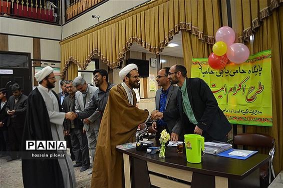 برگزاری جشن گلریزان در مجتمع ابن حسام بیرجند