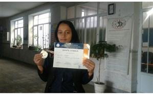کسب رتبه اول دانش آموز اردبیلی در مسابقات سه جانبه کاراته