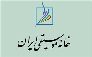 هماندیشی هیات مدیره موقت تعاونی مسکن اعضای انجمن صنفی روزنامهنگاران ایران و خانه موسیقی