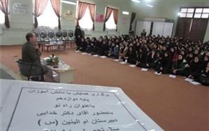برگزاری همایش کنکور پایه دوازدهم در دبیرستان هیات امنایی دخترانه متوسطه دوره دوم ام البنین (س) اردبیل