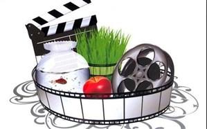 ۲۱ فیلم سینمایی نامزد اکران نوروزی شدند