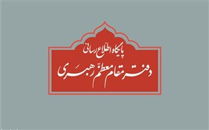 مراسم عمومی عزاداری در حسینیه امام خمینی برگزار نمیشود