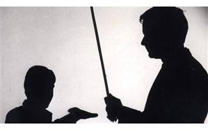جزئیاتی درباره ضرب و شتم 2 دانشآموز در نظرآباد البرز