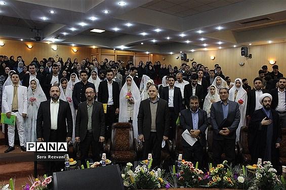 جشن بزرگ ازدواج دانشجویی در دانشگاه آزاد اسلامی واحد اسلامشهر