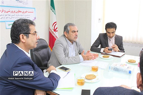 نشست خبری معاون پرورشی و فرهنگی آموزش و پرورش استان بوشهر