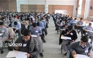 امنیت و سلامت امتحانات نهایی با استفاده از سامانه الکترونیک ارسال سؤالات تامین میشود