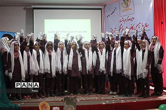 مراسم گرامیداشت سالروز تاسیس کانونهای فرهنگی و تربیتی در تبریز