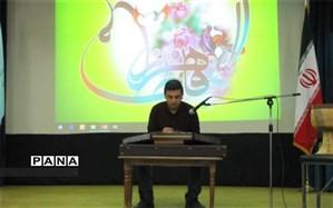 جشن ولادت حضرت زهرا س) توسط دبیرستان شهید صدوقی دوره دوم