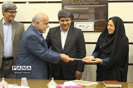 جلسه شورای معاونان اداره آموزش و پرورش شهرستان بوشهر