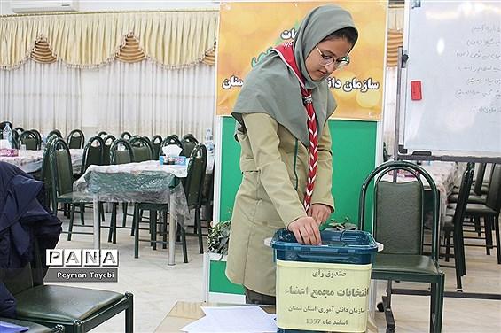 انتخابات مجامع پیشتازان دختر سازمان دانشآموزی استان سمنان