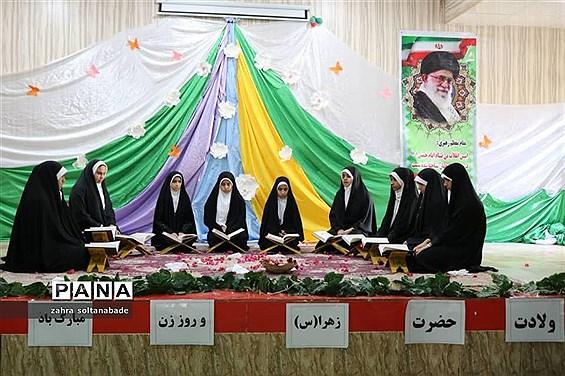 جشن ولادت حضرت فاطمه زهرا(س) در شهرستان ایرانشهر