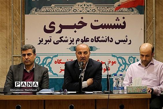 نشست خبری رئیس دانشگاه  علوم پزشکی در تبریز