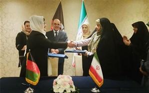 امضا تفاهم نامه همکاری در حوزه زنان و خانواده میان ایران و افغانستان
