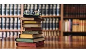 برگزاری المپیاد خواندن دانش آموزان چهاردانگه