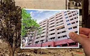 ۵۷۷ میلیارد ریال اعتبار برای نوسازی مسکنهای فرسوده در استان البرز اختصاص یافت