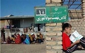 86 روستای تالش آماده برگزاری جشن ریشه کنی بیسوادی است